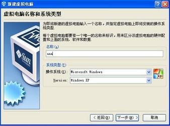 virtualbox虚拟机 6.1.0-第4张图片-cc下载站