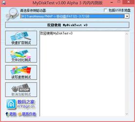 chipgenius芯片精灵 4.19-第3张图片-cc下载站