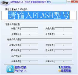 chipgenius芯片精灵 4.19-第4张图片-cc下载站