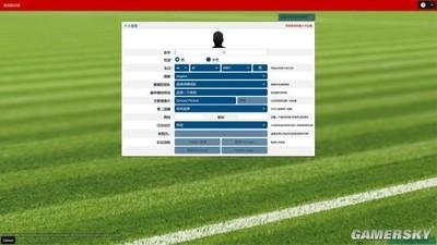 足球经理2015 中文版-第6张图片-cc下载站
