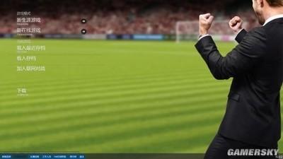 足球经理2015 中文版-第9张图片-cc下载站