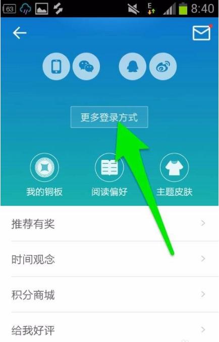 中华万年历 7.0.7-第6张图片-cc下载站
