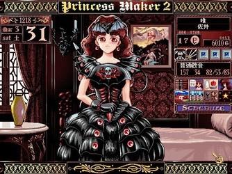 美少女梦工厂2 中文版-第4张图片-cc下载站