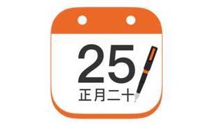 中华万年历 7.0.7-第11张图片-cc下载站