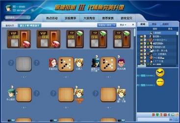 六安同城游戏 5.0-第2张图片-cc下载站
