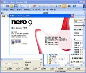 Nero9.0-第2张图片-cc下载站