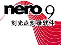 Nero9.0
