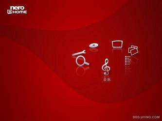 Nero9.0-第4张图片-cc下载站