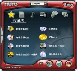 Nero9.0-第5张图片-cc下载站