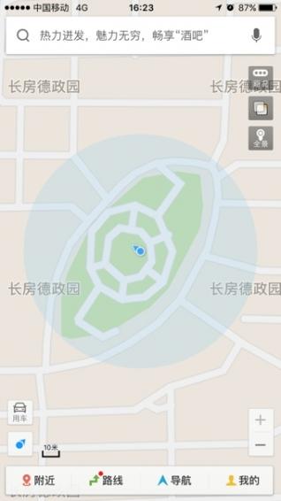 百度地图 10.3.0-第7张图片-cc下载站