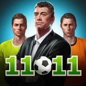 11x11足球经理 1.0.2115