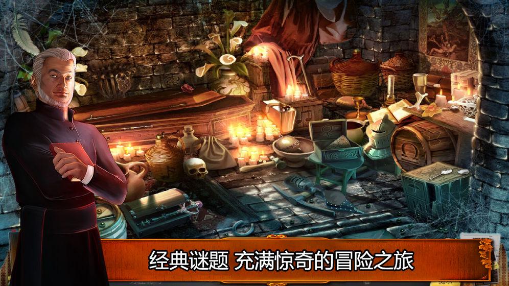 乌鸦森林之谜1: 枫叶溪幽灵(试玩版)_游戏下载预约-第2张图片-cc下载站