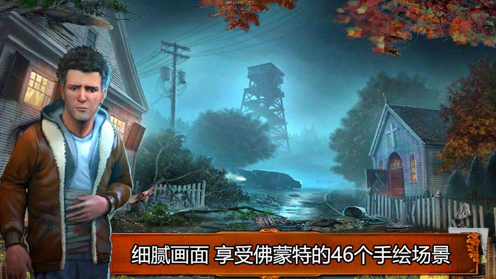 乌鸦森林之谜1: 枫叶溪幽灵(试玩版)_游戏下载预约-第4张图片-cc下载站