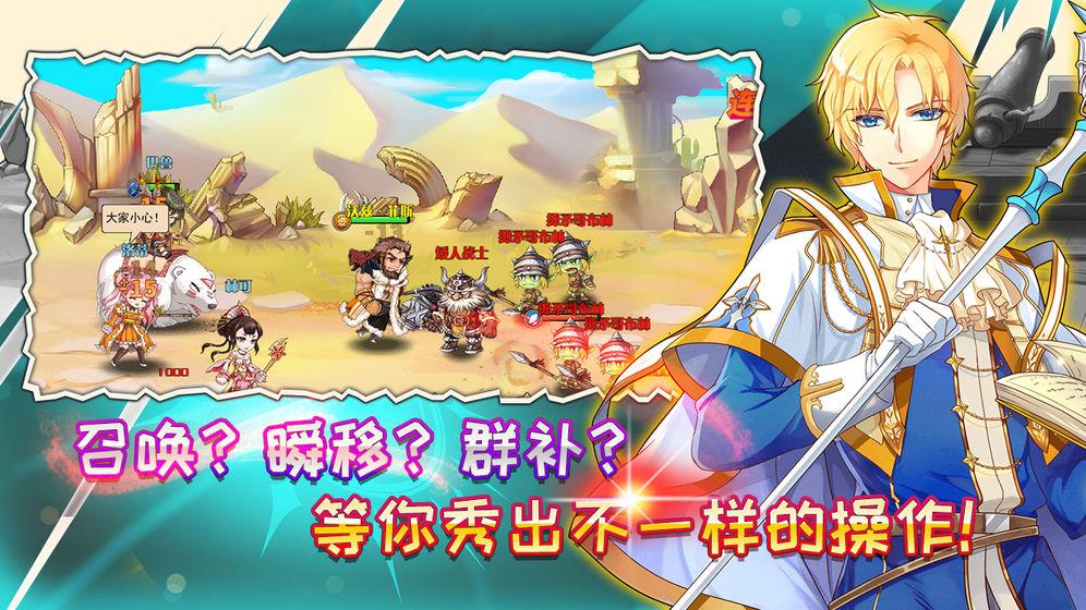 艾恩洛亚:炼金起源之章_游戏下载预约-第4张图片-cc下载站