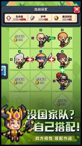冒险与深渊_游戏下载预约-第4张图片-cc下载站