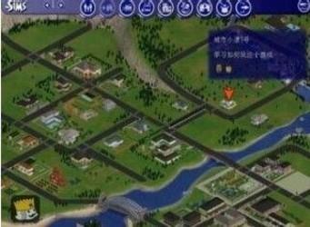 模拟人生1 中文版-第5张图片-cc下载站
