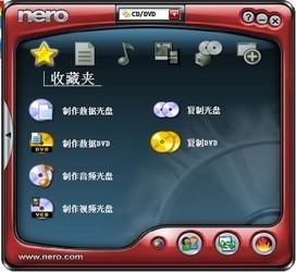 Nero 6.6.1-第2张图片-cc下载站