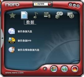 Nero 6.6.1-第3张图片-cc下载站