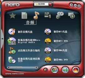 Nero 6.6.1-第4张图片-cc下载站