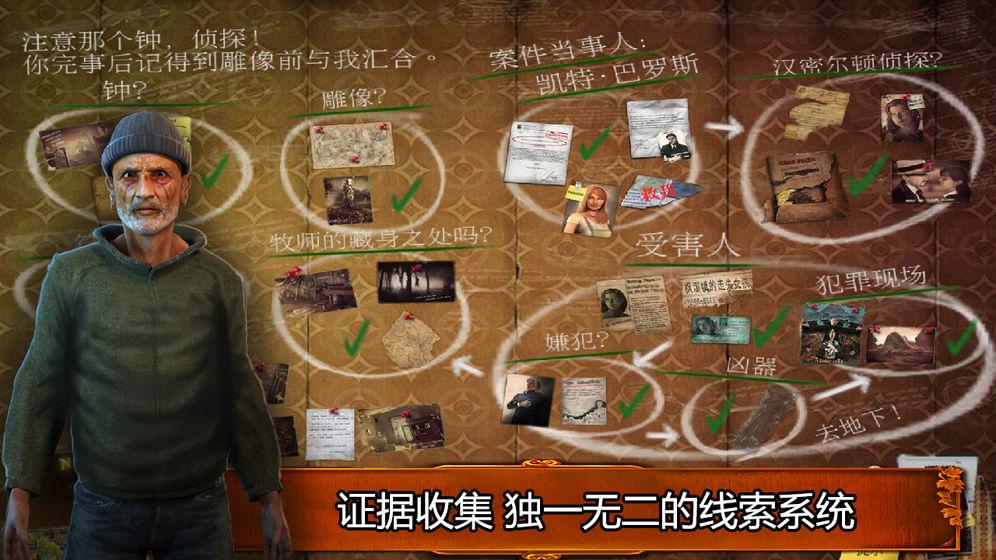 乌鸦森林之谜1: 枫叶溪幽灵(试玩版)_游戏下载预约-第3张图片-cc下载站