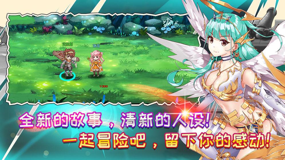艾恩洛亚:炼金起源之章_游戏下载预约-第3张图片-cc下载站