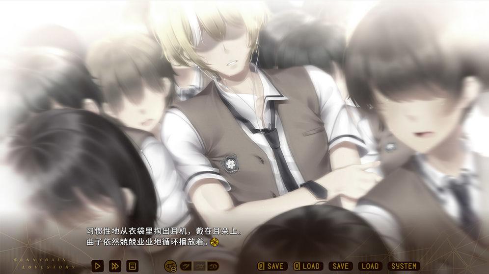 Sunnyrain Lovestory - Mobile Link_游戏下载预约-第5张图片-cc下载站