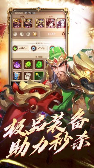 战神录_游戏下载预约-第6张图片-cc下载站