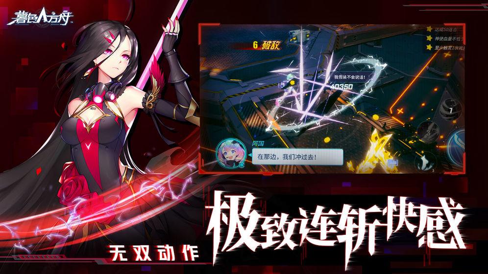 暮色方舟_游戏下载预约-第3张图片-cc下载站