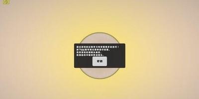 真菌世界 简体中文版-第4张图片-cc下载站