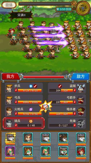 蒸汽小镇_游戏下载预约-第3张图片-cc下载站