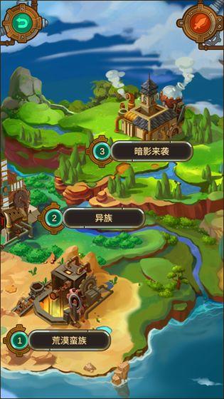 蒸汽小镇_游戏下载预约-第4张图片-cc下载站