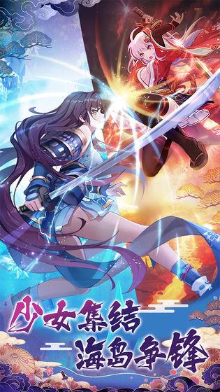 海岛勇士_游戏下载预约-第2张图片-cc下载站