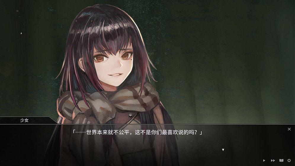 夜光_游戏下载预约-第5张图片-cc下载站