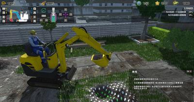 模拟挖掘机 中文版-第2张图片-cc下载站