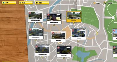 模拟挖掘机 中文版-第3张图片-cc下载站