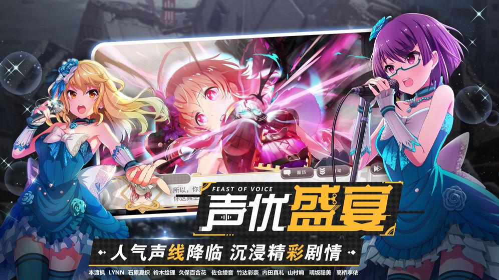 东京偶像计划    CN_游戏下载预约-第5张图片-cc下载站