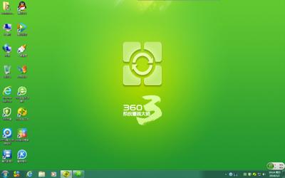 360系统重装大师 5.0-第2张图片-cc下载站