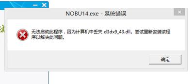 d3d9.dll 官方版-第2张图片-cc下载站