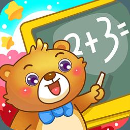 儿童游戏学加减法 2.2.14