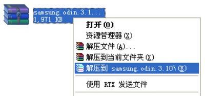 odin3刷机工具 5.0.28-第3张图片-cc下载站
