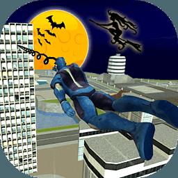 绳索英雄: 罪恶之城 1.3.1