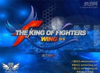拳皇wing 1.9-第2张图片-cc下载站