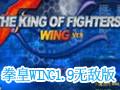 拳皇wing 1.9