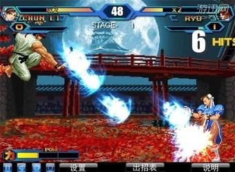 拳皇wing 1.9-第7张图片-cc下载站