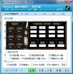 W3MapHack魔兽真三全图 5.5.1-第3张图片-cc下载站