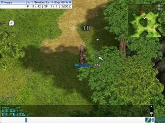 仙境传说单机版-第7张图片-cc下载站