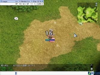 仙境传说单机版-第6张图片-cc下载站