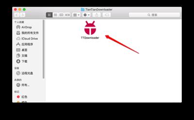 天天模拟器 For Mac 1.0.4-第5张图片-cc下载站
