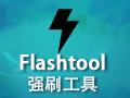 Flashtool