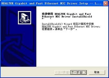 8139网卡驱动-第3张图片-cc下载站